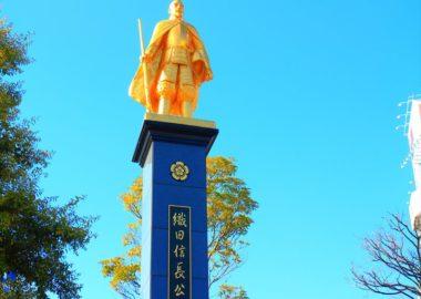 ドラゴンクエストウォーク ご当地クエスト 金の織田信長公の像