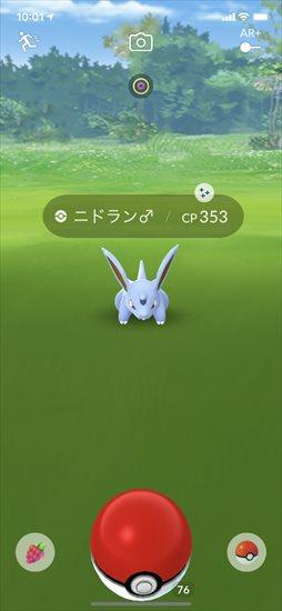PokémonGO ニドランのリサーチデイ