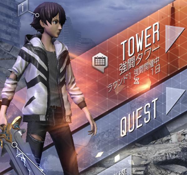 第1回強闘タワー ラウンド1