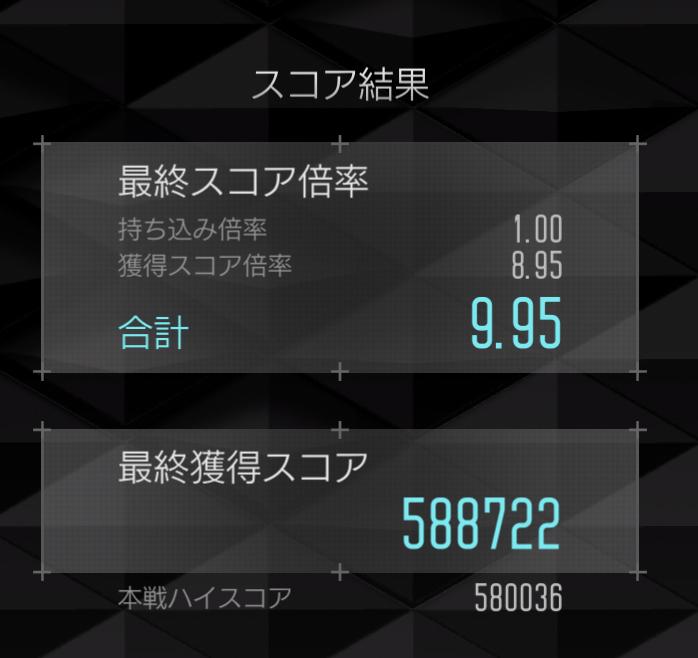 D×2 終末戦争33 破魔