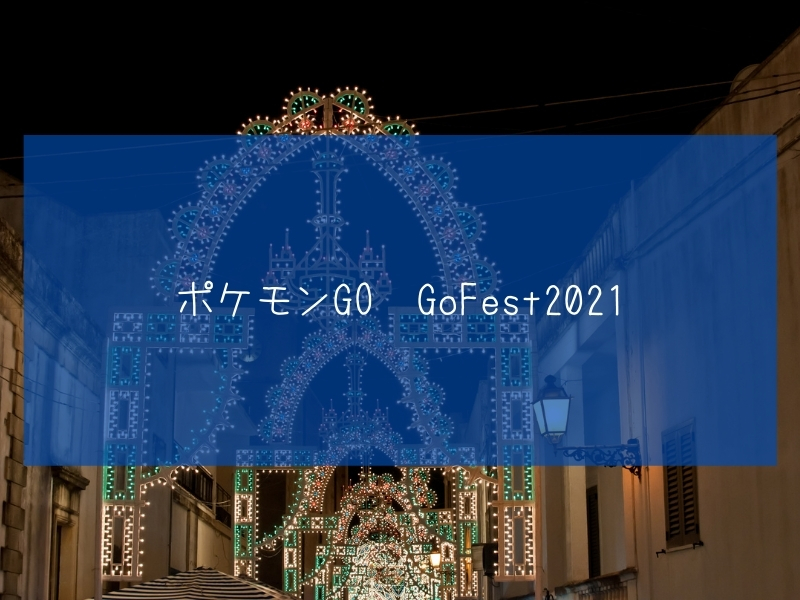 GoFest2021
